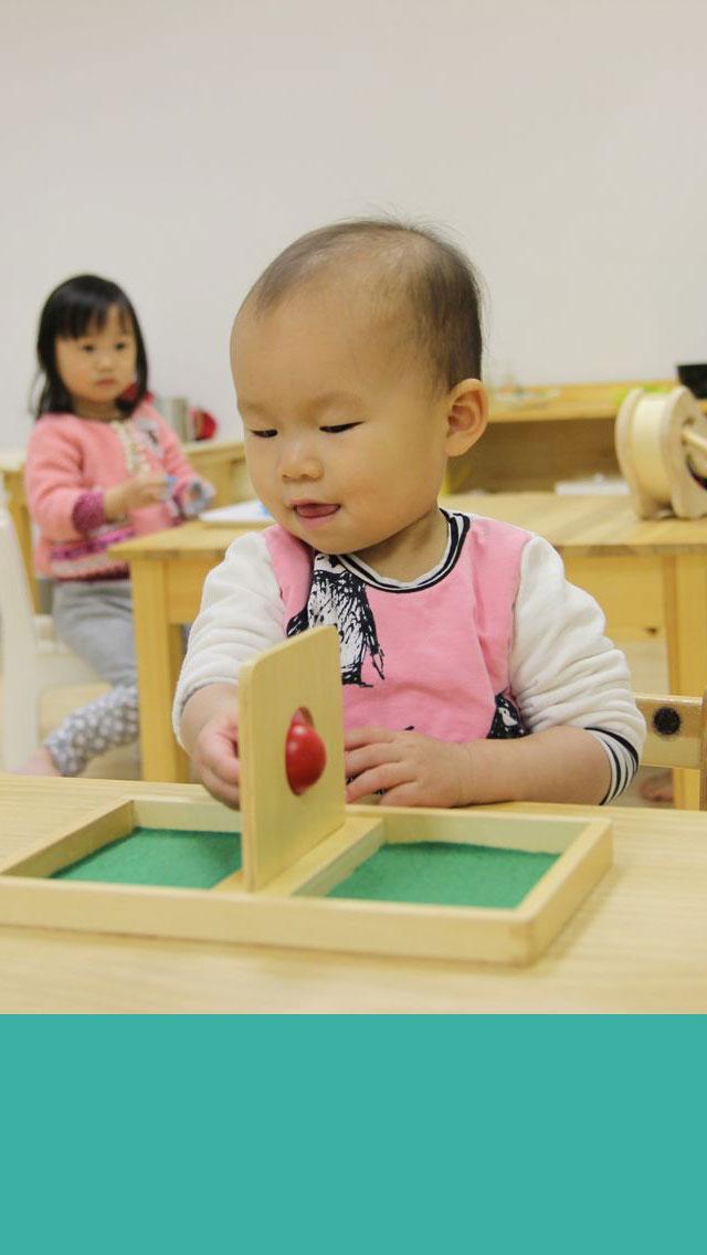 Tai Wai Playgroup Montessori Program