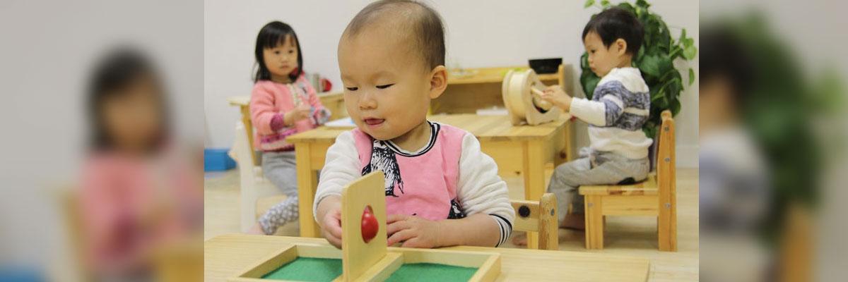 Montessori Shatin Playgroup