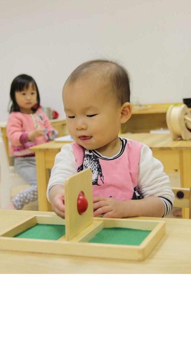 石門 Playgroup Montessori Program